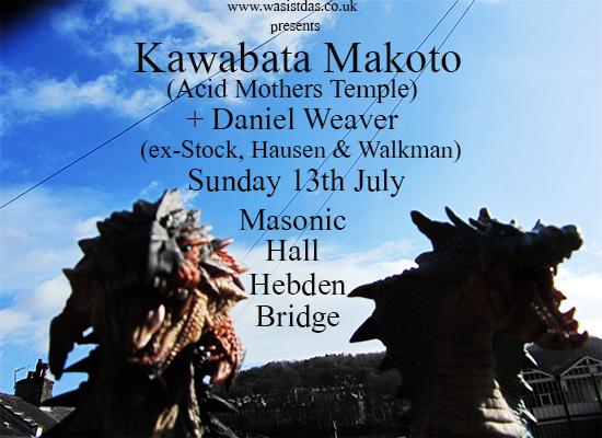 makoto flyer web